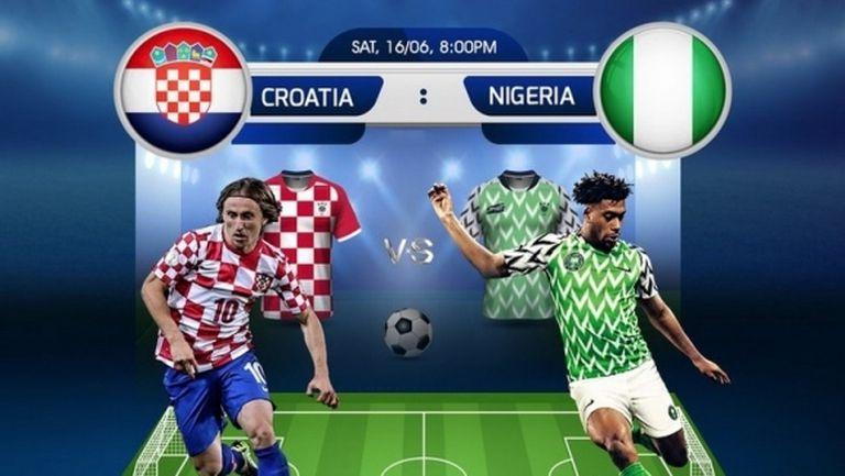 """""""Шахматистите"""" ще опитат да матират Нигерия"""