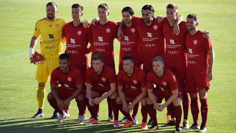 Кой е първият съперник на Левски в Лига Европа?