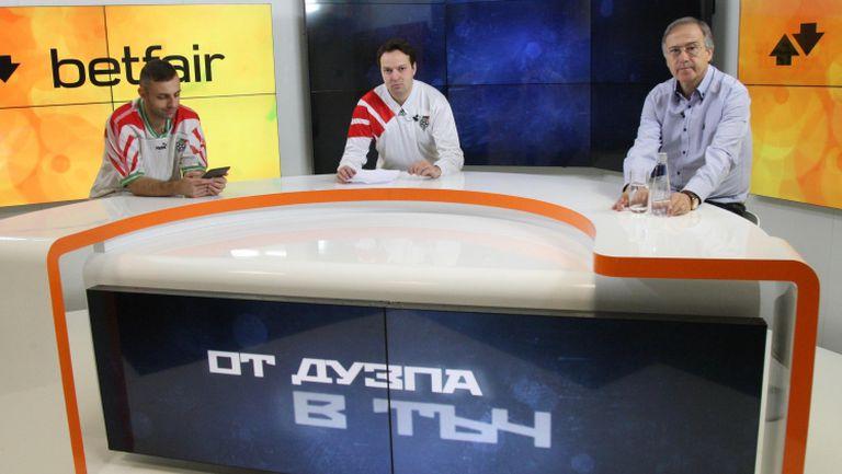 """""""От дузпа в тъч"""" с гост Георги Дерменджиев"""