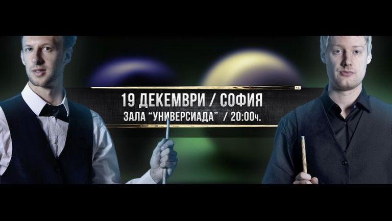 Тръмп и Робъртсън с уникален поздрав към родните снукър фенове преди мача в София