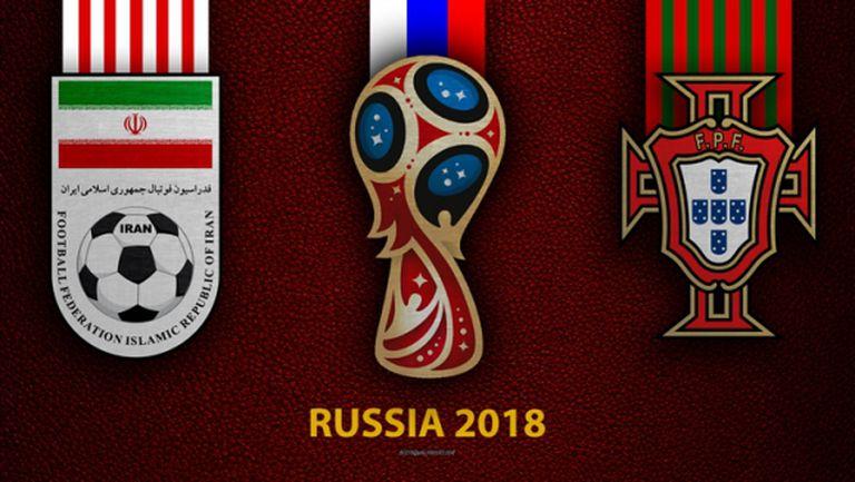 """Иран - Португалия е ключовият мач в група """"В"""""""