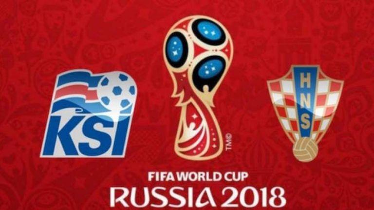 Всичко или нищо за Исландия срещу Хърватия
