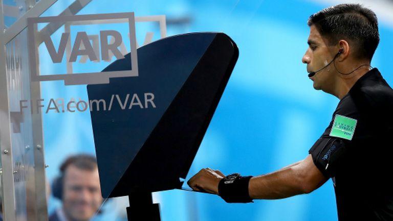 Камата: Решенията на ВАР зависят от отборa отсреща
