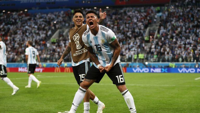 Президентът на Аржентина: Обичам те, Рохо!