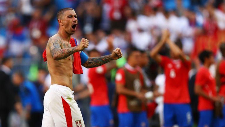 Капитанът на Сърбия се надъхва за Бразилия