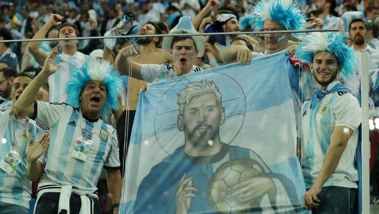 Вижте лудата радост на аржентинските фенове