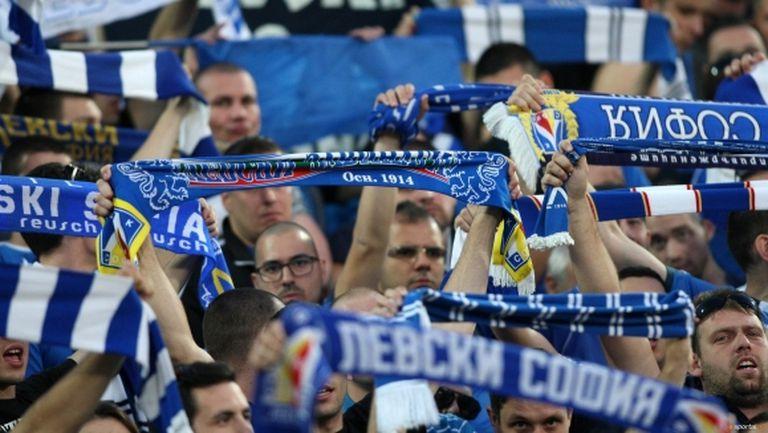 Левскарите получиха 1200 билета от Вадуц