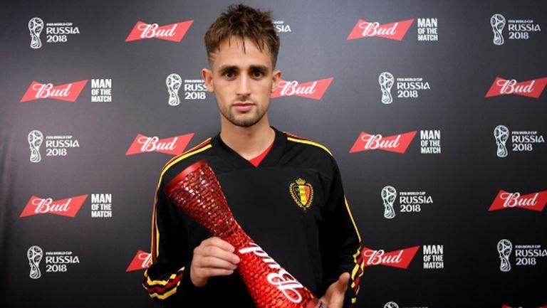 Голмайсторът за Белгия е играч на мача