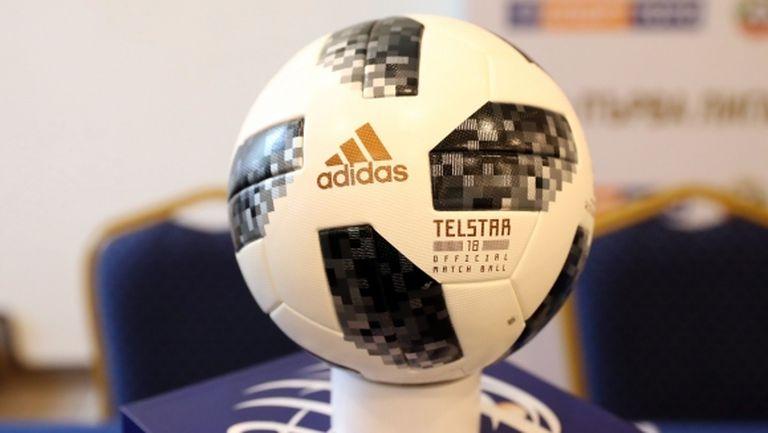 Станаха ясни началните часове на първите 3 кръга в Първа лига