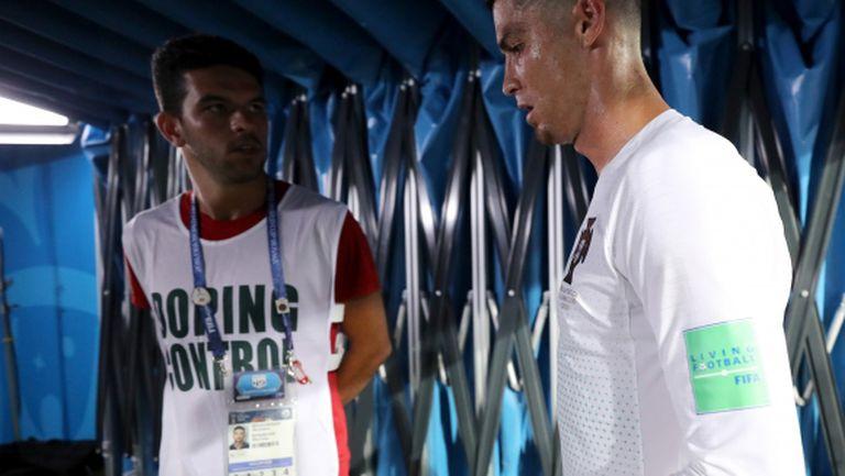 Неприятна изненада за Кристиано Роналдо след мача