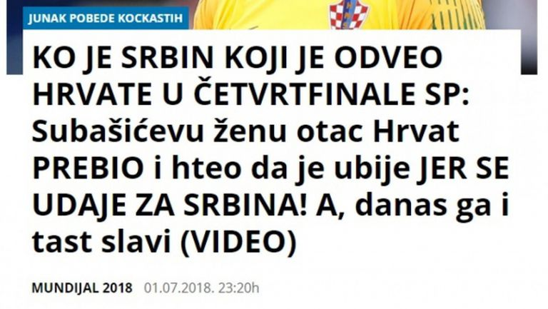 В Сърбия си приписаха успеха на Хърватия
