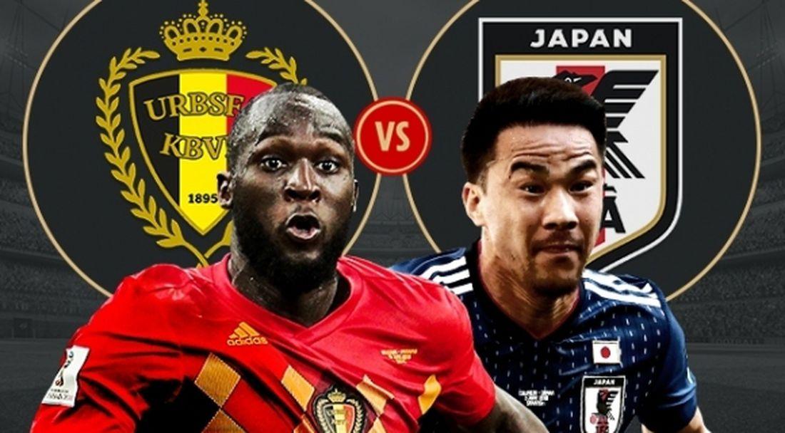 Белгия иска да продължи с добрата си форма и срещу Япония