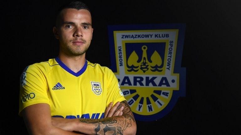 Трансферът на Алекс Колев в Арка (Гдиня) в Топ 10 на летните сделки в Полша