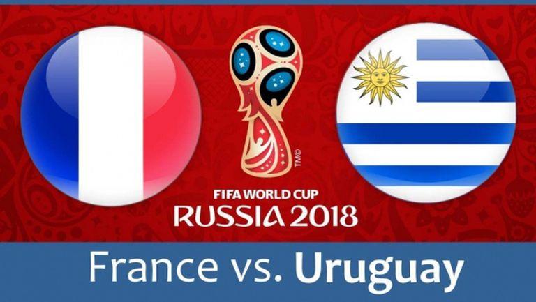 """Ще разбие ли Франция """"бетона"""" на Уругвай?"""
