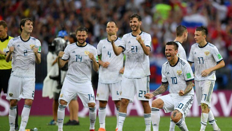 Дават апартамент за руски победен гол