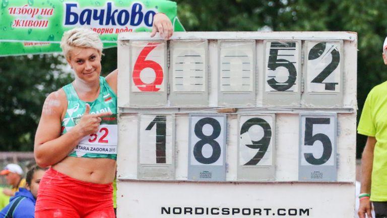 Балканска титла и рекорд за Радослава Мавродиева в Стара Загора