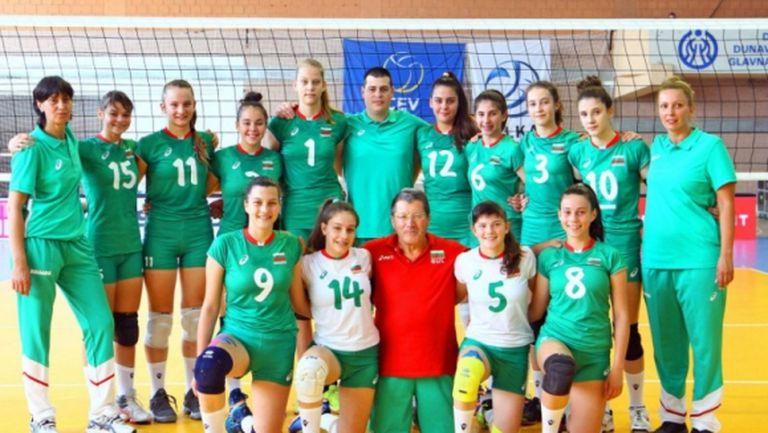 България U16 с втора загуба на Балканиадата