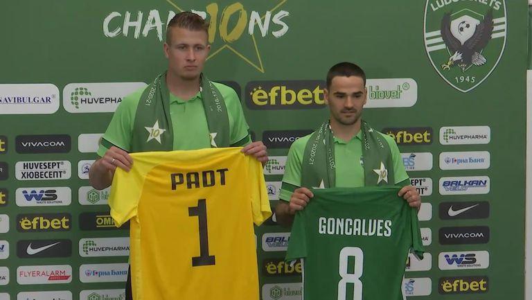 Лудогорец представи двама нови футболисти