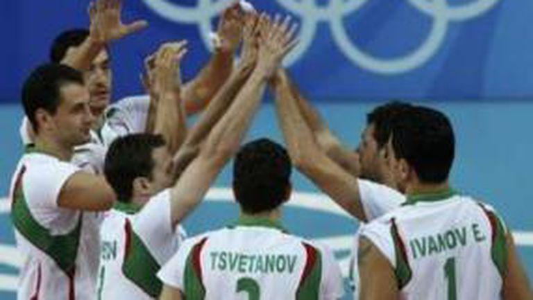 Волейболистите избегнаха Бразилия на 1/4-финалите