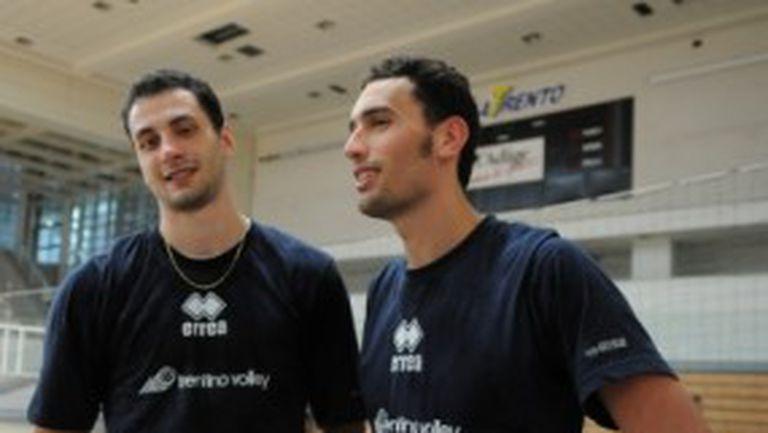 БГ Тренто тренира за Суперкупата с Уфа и Панатинайкос