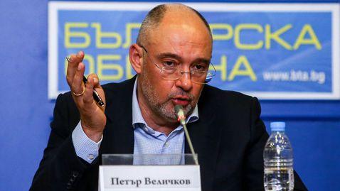 Величков за Михайлов: Оценката му е абсолютна наглост