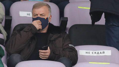 """Нова важна среща на """"Герена"""", Наско Сираков ще говори с футболистите"""