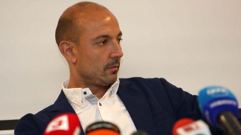 Пелето осъди Левски