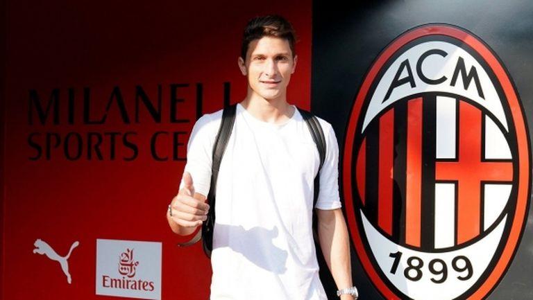 Калдара: Трансферът ми в Милан е голяма отговорност