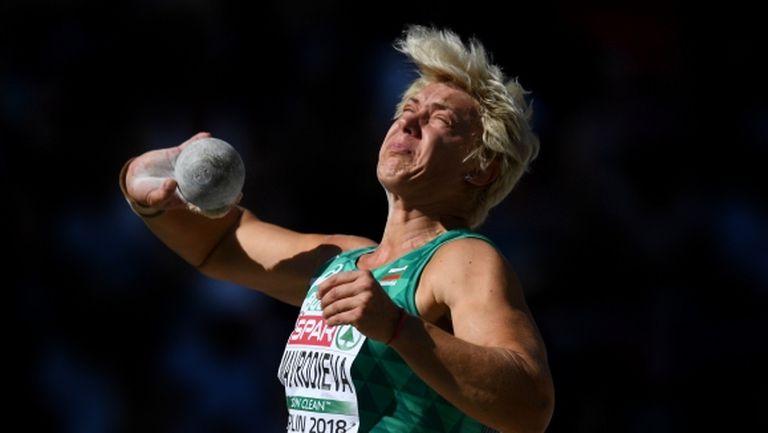 Радослава Мавродиева е първата българска финалистка на Европейското