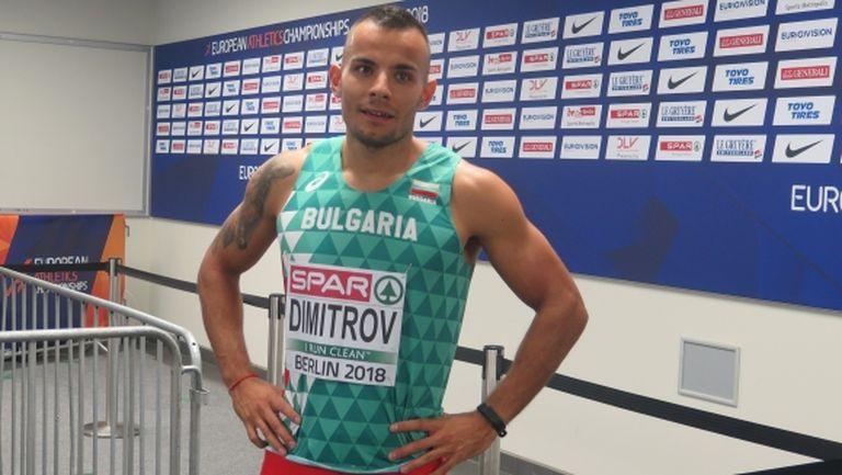 Денис Димитров открива българкото участие в третия ден на Европейското