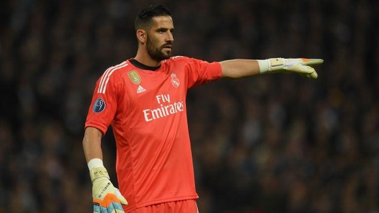 Севиля иска третия вратар на Реал Мадрид