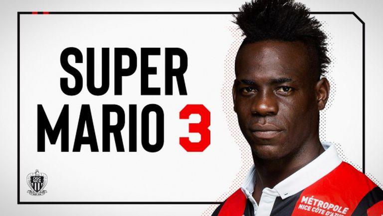 СуперМарио взе решение за бъдещето си