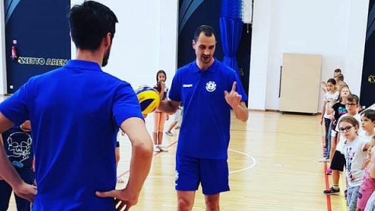 Още един български волейболист започна при Матей Казийски и Радо Стойчев (видео + снимки)