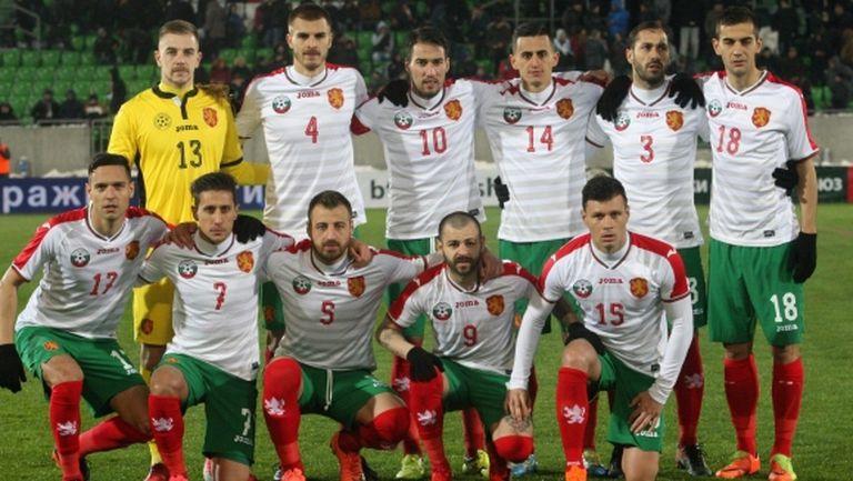 Билетите за Словения - България вече са в продажба