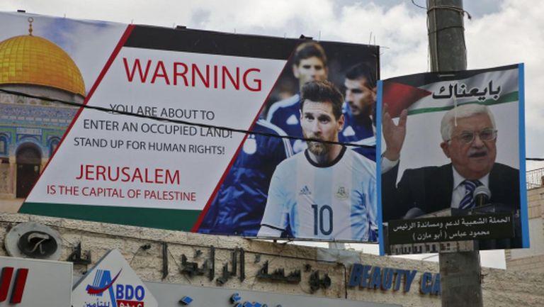 ФИФА наказа заради подбуждане на омраза към Лео Меси