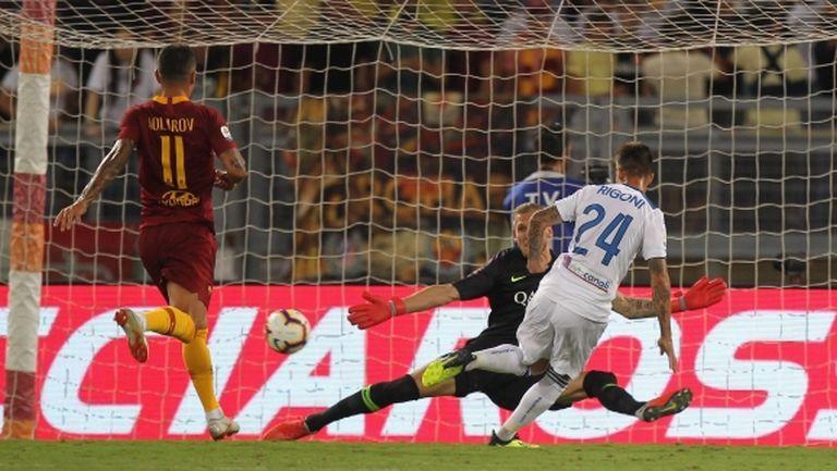 Рома и Аталанта не се победиха в голов трилър (видео)