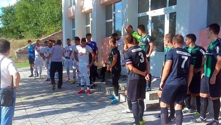 Атлетик (Куклен) се доближи до мач с Левски за Купата на България