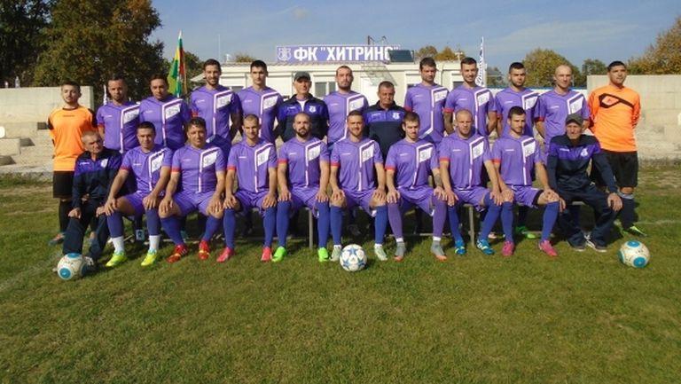 Три отбора ще определят участника на Шуменска област за купата на аматьорите