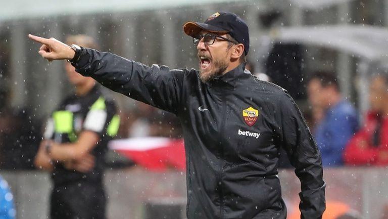 Треньорът на Рома пое вината за загубата от Милан
