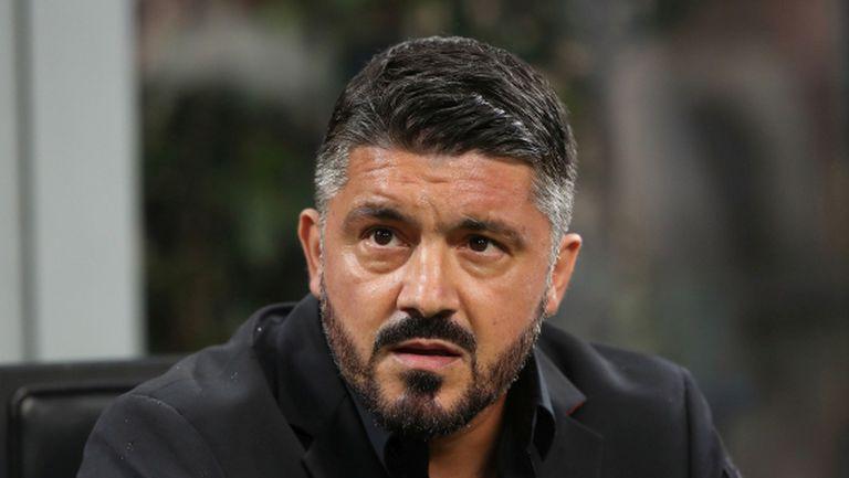 Гатузо: Това беше Милан