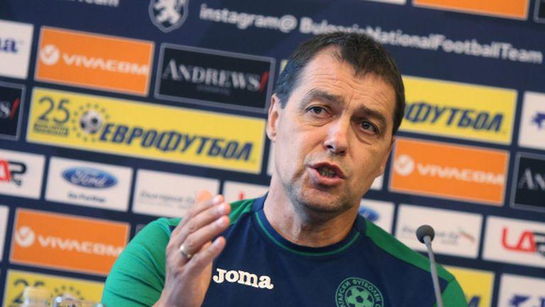 Петър Хубчев: Казвам ви го в очите – нямаме човек, който да носи отбора и да реши мач (видео)