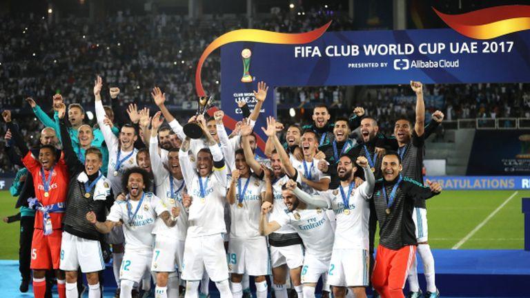 Реал Мадрид научи първия си потенциален съперник по пътя към нов трофей