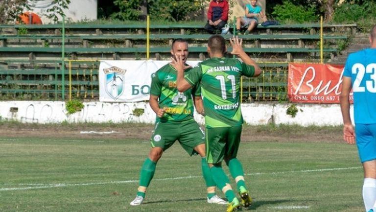 Защитник закопа Пирин (Разлог), Балкан с първа победа у дома през сезона