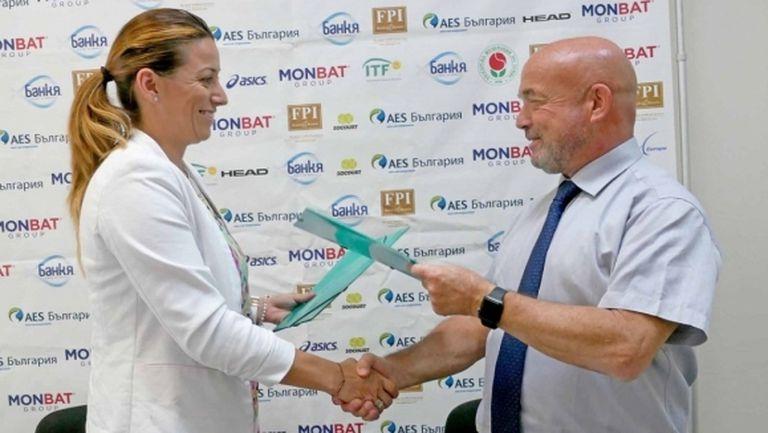 БФ Тенис ще си сътрудничи с израелската федерация
