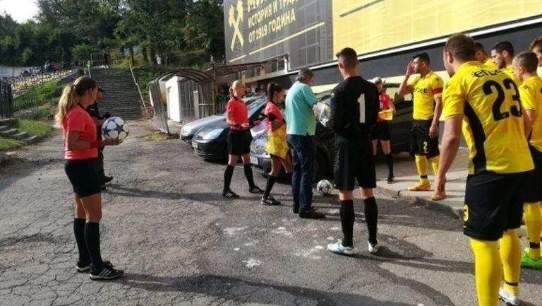Националният отбор за аматьори с контрола срещу Миньор (Перник)