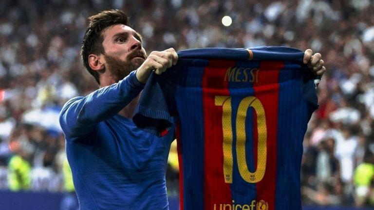 Меси стигна кота 700 с екипа на Барселона