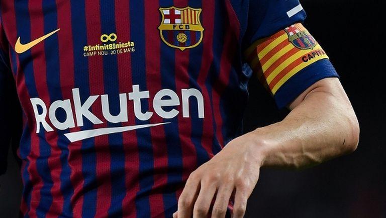 Барселона променя емблематa си
