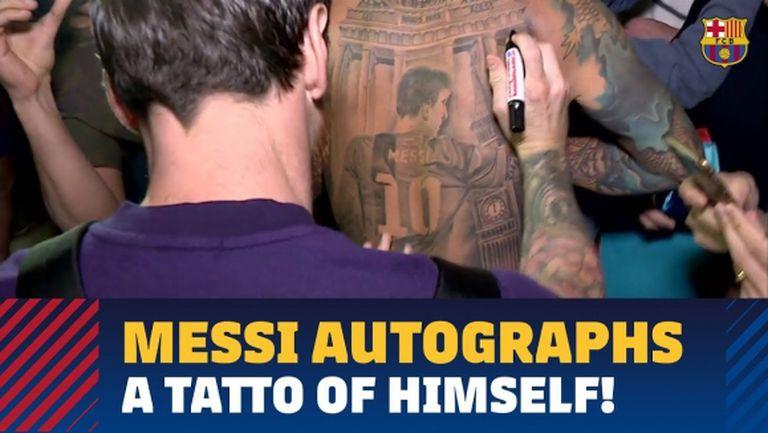 Един специален автограф от Меси (видео)