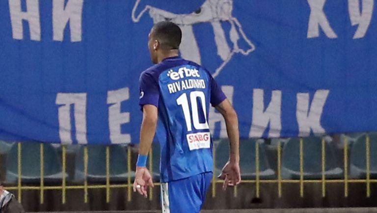 Ривалдиньо благодари за подкрепата