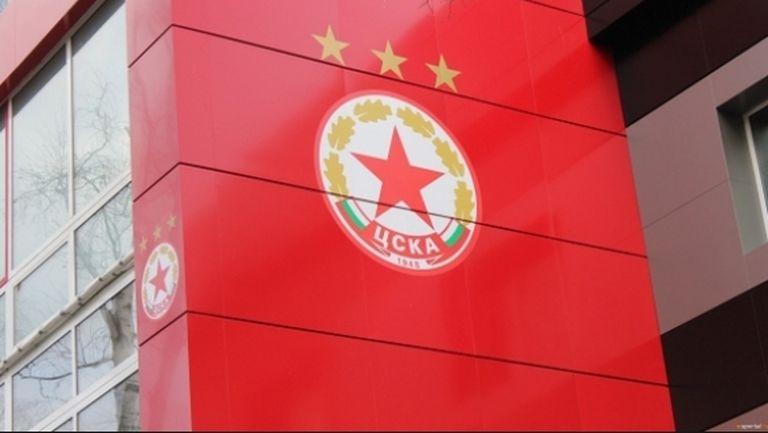 """Официално: """"Ред Енимълс"""" плати емблемата на ЦСКА"""